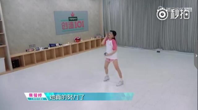 恭喜杨超越,喜提音乐史上最大车祸现场