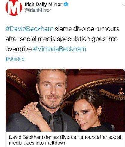 又双叒被离婚!原谅他还是真爱无敌?两位的故事可说三天三夜