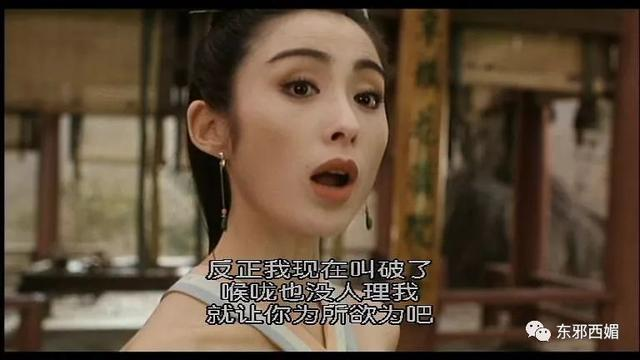 当杨超越型白痴美人变成直男斩,我不禁怀念晶女郎审美霸屏的年代