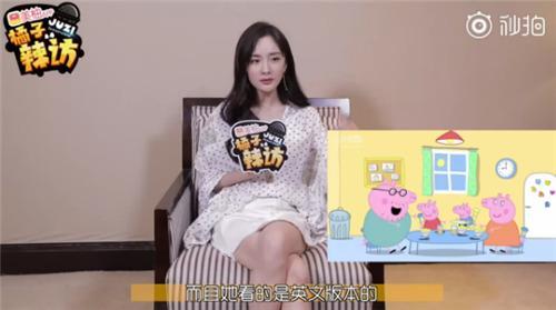 杨幂女儿太厉害,才4岁就看纯英文动画片
