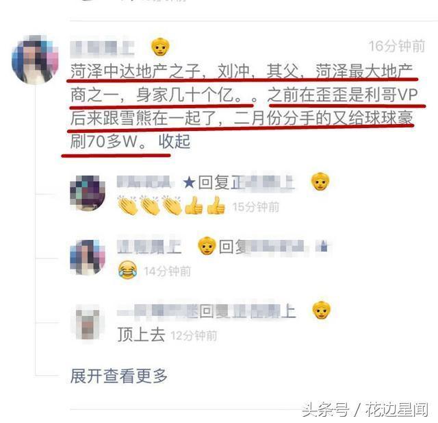 赵本山女儿首度公布恋情 新任男友实力比天佑强太多