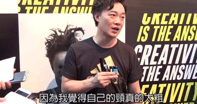 陈奕迅抱怨眼袋越来越深:想去整容!