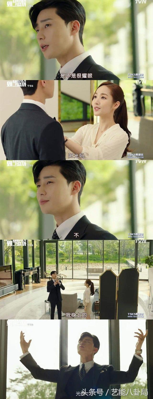 这部9.0的高分韩剧,实力演绎了什么叫脸上笑眯眯,心里呵呵呵!