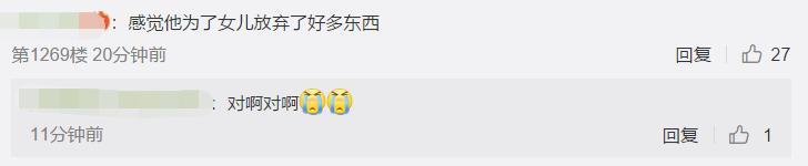 杨幂工作室起诉职业黑粉,刘恺威谈女儿落泪,然而两边粉丝又吵起来