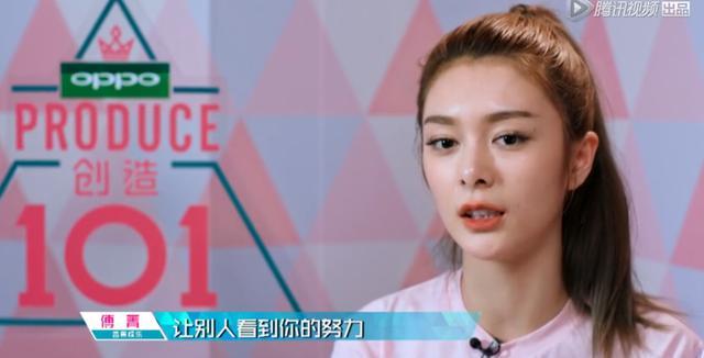 王菊杨芸晴跌出前11,创造101最新排名真是紧张刺激啊