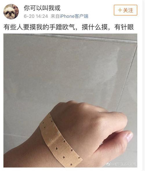 秦奋的豪车开奖,得奖女孩的微博彻底沦陷!