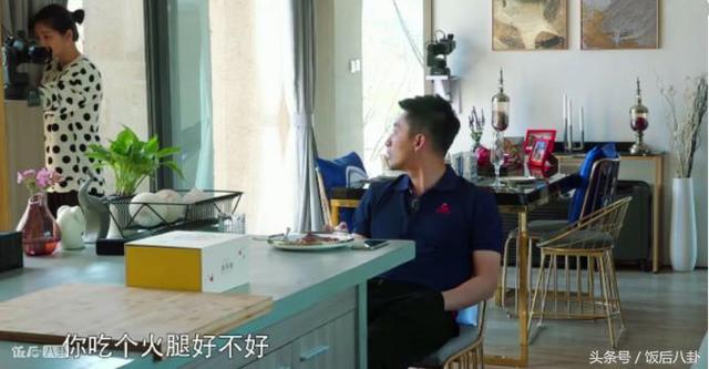 陈建斌让蒋勤勤挺着巨肚做午饭,48岁的大叔撒娇卖萌很魔性