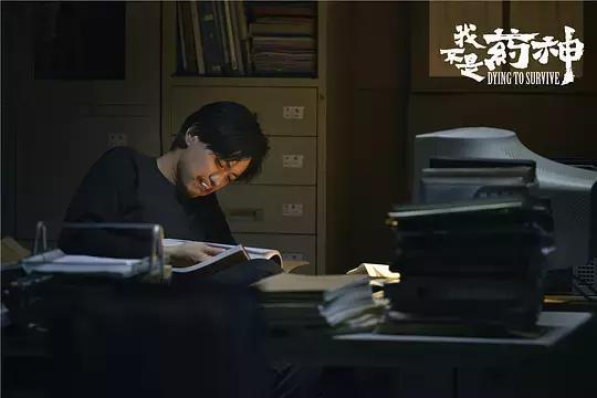 我不是药神五大精彩场景催泪台词,徐峥王传君领衔,谁能忍得住
