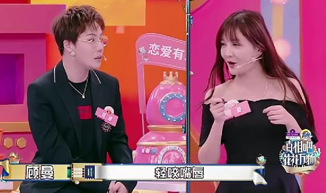 小S蔡康永新节目终于开播,网友却说水土不服