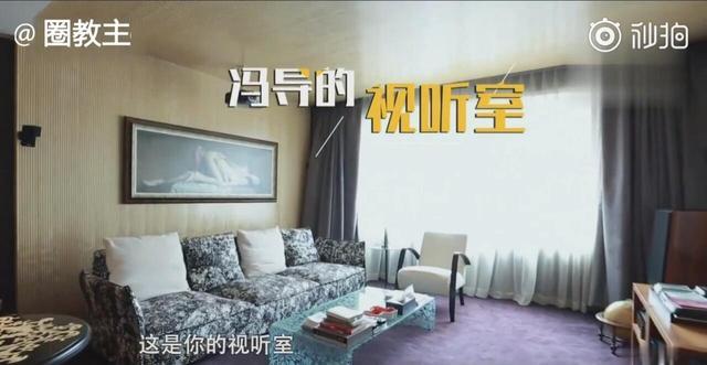 陆毅无意间暴露了自己城堡般的豪宅,网友:李湘家也不算啥了