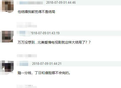 比伯向海狸求婚,网友:仿佛看到书桓和如萍结婚的画面