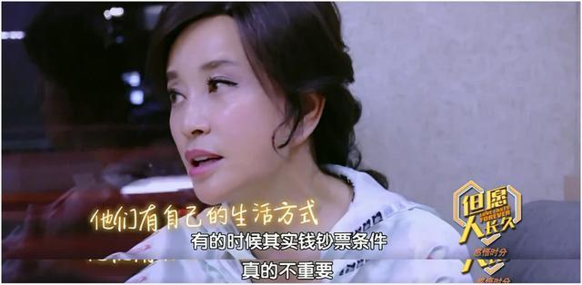 刘晓庆自曝为父母最早买别墅却心有愧疚,后发现钱钞票不重要!