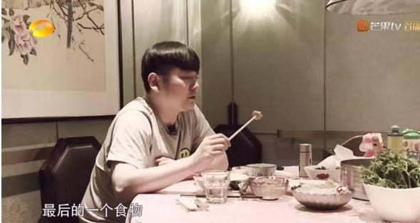 钱枫胖到200斤成杜海涛plus?下一期天天向上就瘦回来了!