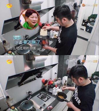 钱枫被说胖成球,网友:小心汪涵踢了你