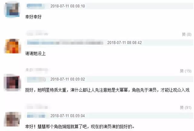 杨幂差点也参演《药神》?网友:多谢不演之恩!