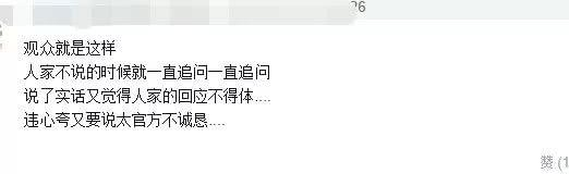 王传君被批过河拆桥!与《爱情公寓》划清界限,让陈赫他们好尴尬