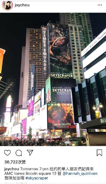 周杰伦昆凌纽约浪漫兜风,旁边方文山的表情亮了