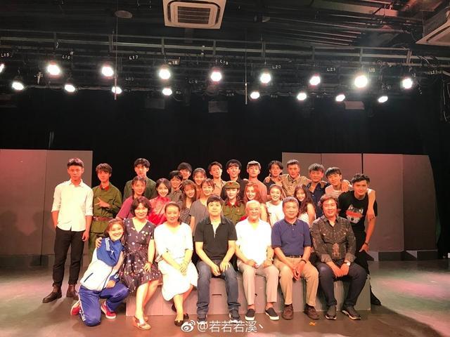 网曝王俊凯回北电参加期末考试 表演《芳华》片段