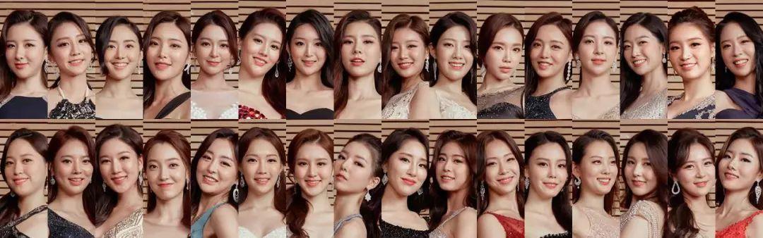 2018韩国小姐的脸还真不是复制粘贴