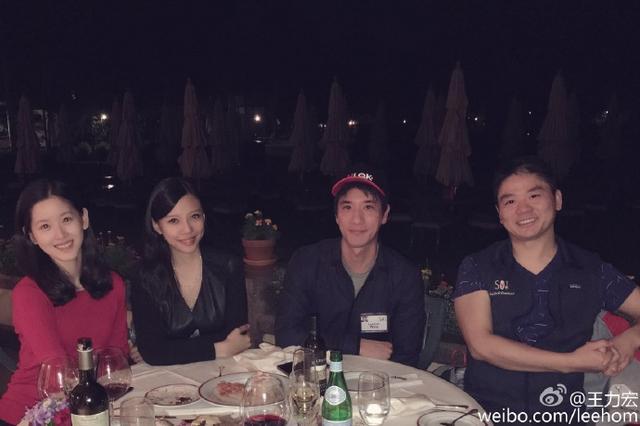 王力宏老婆李靓蕾挺着孕肚参加富豪活动,预产期曝光,在8月中!