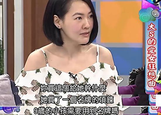 大S节目曝光小S的行李超寒酸,汪小菲的一句话看出他们之间的关系