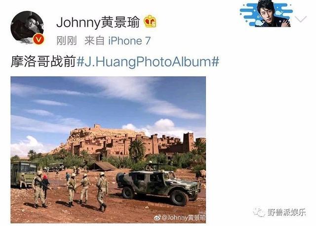黄景瑜今天把一辈子的微博都发了?