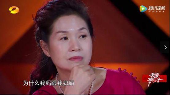 """除了朱雨辰妈妈外,原来武艺妈妈也是要给儿子找""""小妈""""?"""