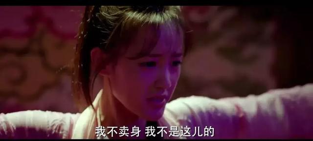 晋江小黄文改成虐甜网剧,李一桐有颜有演技,屈楚萧汪铎你选谁?