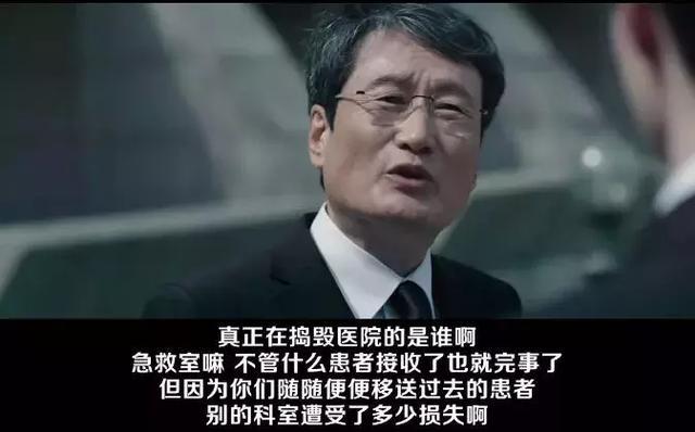 豆瓣9.0,这部韩剧说出了全世界的医疗问题