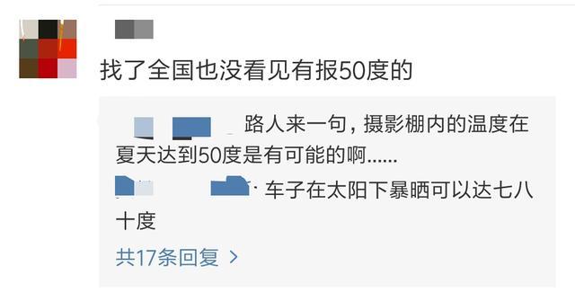 陈坤冒50度高温拍武打戏,没想到网友却这样说