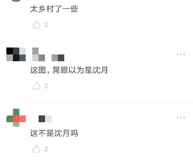 吴昕少女风穿搭现身机场,网友:这是沈月?