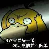 疑似出轨原来是乌龙?是洗白还是真情,张丹峰这事你怎么看?