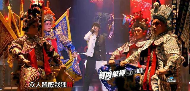 今年的《新说唱》,除了吴亦凡还是吴亦凡