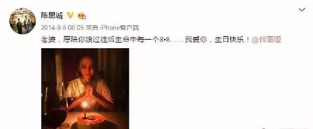 佟丽娅生日陈思诚准时送祝福,女方却迟迟没有给出回应