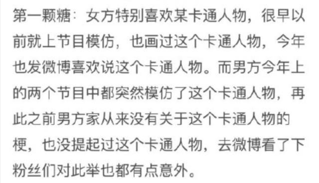 葱花cp热度还没过,吴亦凡和娜扎恋情又曝光?
