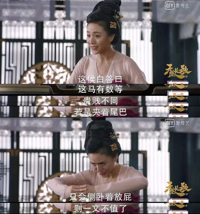 《天盛长歌》:一部独立女性的群像剧