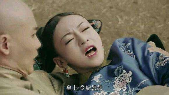 《延禧攻略》璎珞当顺嫔面勾引皇上,因皇上一句话气的摔筷子走人