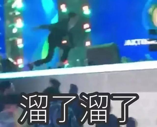 愛豆在演唱會上偶然產生的一手笑料,你get到沒?