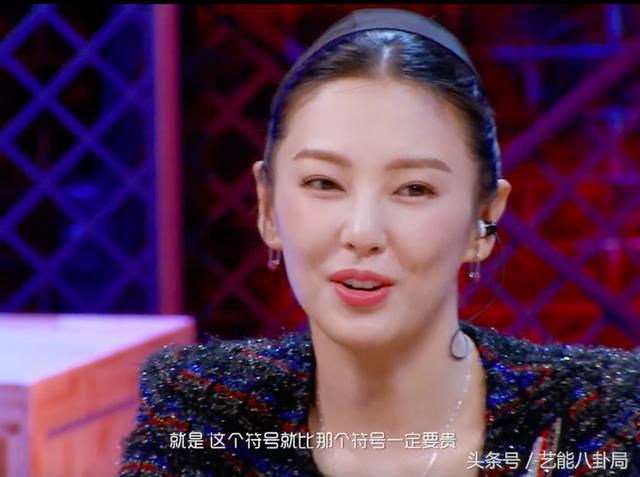 杨超越被问从张雨绮身上学到啥?回答:不要买1克拉以下的钻戒!