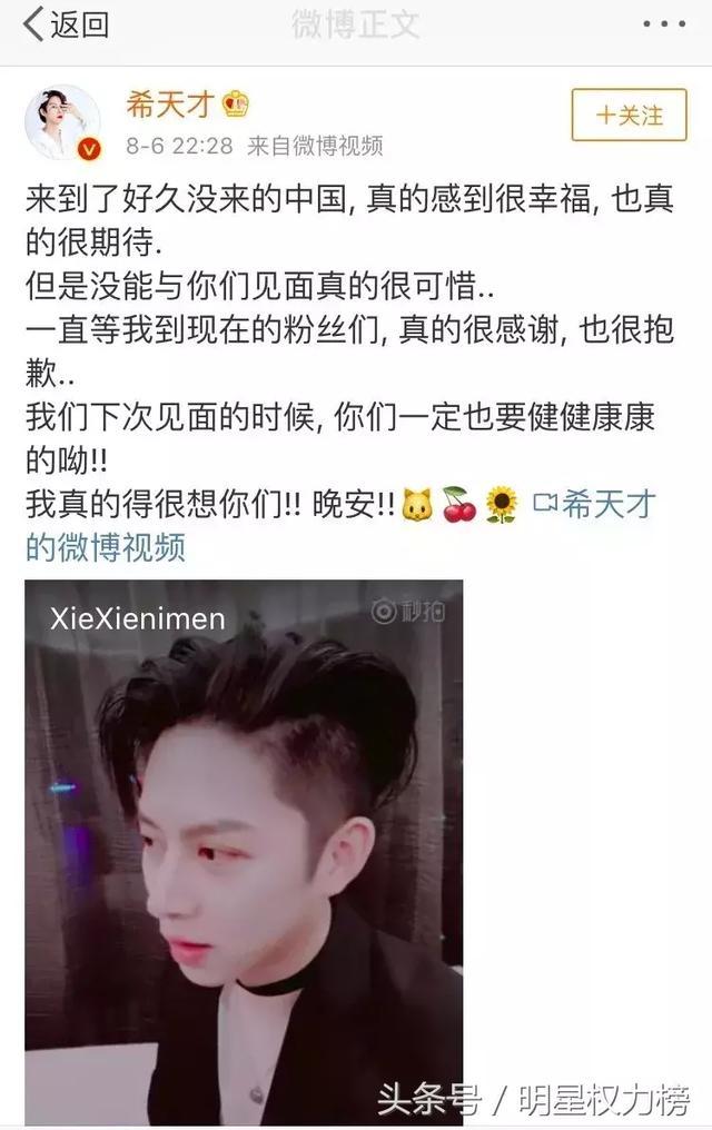 """韓星近期頻頻來中國活動,所以""""限韓令""""到底還限不限了?!"""
