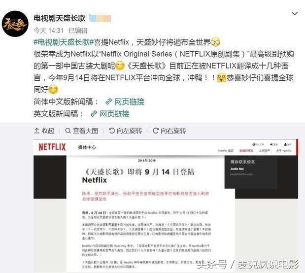湖南卫视《天盛长歌》撒糖合集,谁说陈坤不会说情话?