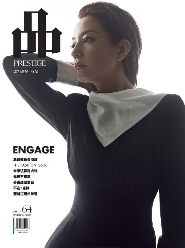 趙薇登雜志雙封面,大背頭演繹霸道總裁,這么瘦到底減了多少斤?