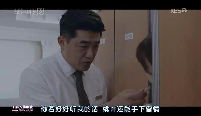 又有韓劇可以追了,剛開播就上熱搜榜,豆瓣8.3分
