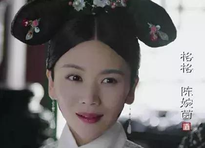 《如懿传》中被皇上冷落的她,曾是陈思诚捧在手心里的女人