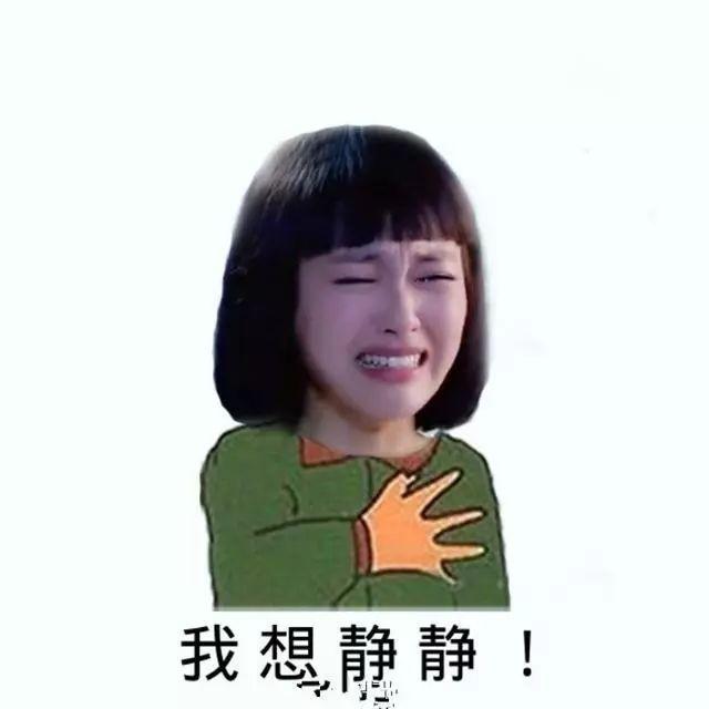 唐嫣羅晉十月份結婚?網友:希望這次是真的!
