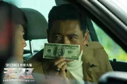 """承诺把身家尽数捐出,如今竟跑去做假钞?真是""""钞级大骗"""""""