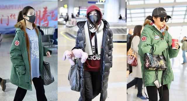 关晓彤要演中国版《举重妖精》?网友嘲讽她的刘海造型一言难尽