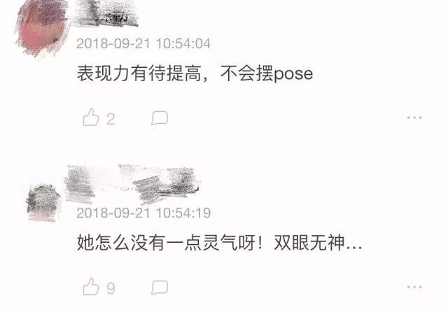 关晓彤新造型曝光,复古刘海look可以打几分?
