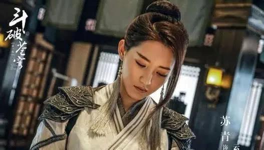 见一个爱一个,《斗破苍穹》吴磊其实演了个渣男?