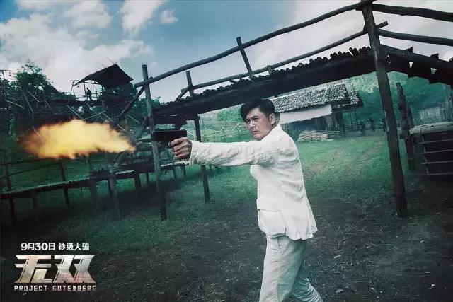 国庆档的港产犯罪片,每次都要看啊!